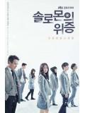 krr1458 : ซีรีย์เกาหลี Solomon s Perjury (ซับไทย) DVD 3 แผ่น