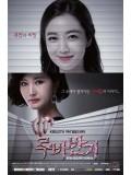 krr1460 : ซีรีย์เกาหลี Ruby Ring สลับหน้า ริษยารัก (พากย์ไทย) DVD 12 แผ่น
