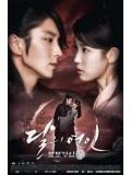 krr1461 : ซีรีย์เกาหลี Moon Lovers Scarlet Heart ข้ามมิติ ลิขิตสวรรค์ (พากย์ไทย) DVD 6 แผ่น