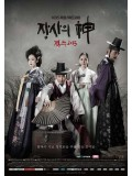 krr1464 : ซีรีย์เกาหลี The Merchant Gaekju พ่อค้าเร่แห่งโชซอน (พากย์ไทย) DVD 11 แผ่น