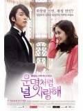 krr1465 : ซีรีย์เกาหลี Fated To Love You ชะตารัก สะดุดเลิฟ (พากย์ไทย) DVD 5 แผ่น