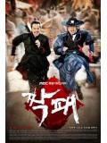 krr1466 : ซีรีย์เกาหลี The Duo คู่ฟัดสะบัดแผ่นดิน [พากย์ไทย] 8 แผ่น