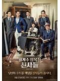 krr1471 : ซีรีย์เกาหลี The Gentlemen of Wolgyesu Tailor Shop [ซับไทย] 13 แผ่น