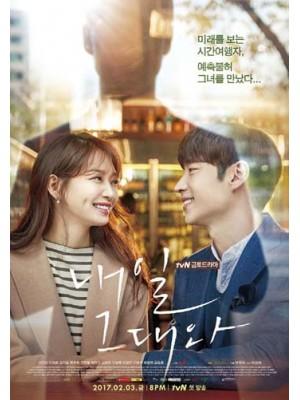 krr1474 : ซีรีย์เกาหลี Tomorrow With You [ซับไทย] 4 แผ่น