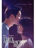 krr1477 : ซีรีย์เกาหลี The Universe s Star [มินิซีรี่ส์] (ซับไทย) DVD 1 แผ่น