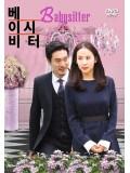 krr1478 : ซีรีย์เกาหลี Babysitter [มินิซีรี่ส์] (ซับไทย) DVD 1 แผ่น