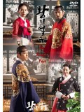 krr1481 : ซีรีย์เกาหลี The King s Face ตำราลักษณ์ ลิขิตบัลลังก์ (พากย์ไทย) DVD 6 แผ่น