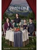 krr1482 : ซีรีย์เกาหลี Perfect Wife (ซับไทย) DVD 5 แผ่น