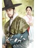 krr1484 : ซีรีย์เกาหลี Saimdang Light s Diary (ซับไทย) DVD 6 แผ่น