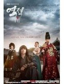 krr1487 : ซีรีย์เกาหลี Rebel Hong Gil Dong (ซับไทย) DVD 6 แผ่น