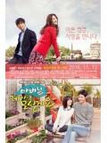 krr1488 : ซีรีย์เกาหลี Father I'll Take Care of You (ซับไทย) DVD 10 แผ่น