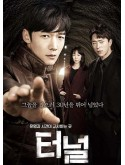 krr1490 : ซีรีย์เกาหลี Tunnel (ซับไทย) DVD 4 แผ่น