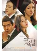 krr1491 : ซีรีย์เกาหลี Whisper (ซับไทย) DVD 4 แผ่น