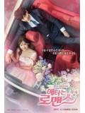 krr1493 : ซีรีย์เกาหลี My Secret Romance (ซับไทย) DVD 3 แผ่น