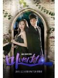 krr1495 : ซีรีย์เกาหลี Witch s Castle (ซับไทย) DVD 15 แผ่น
