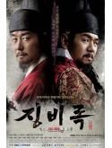 krr1496 : ซีรีย์เกาหลี จิงบิรก มหาสงครามสามแผ่นดิน  The Jingbirok: A Memoir of Imjin War (พากย์ไทย) DVD 13 แผ่น