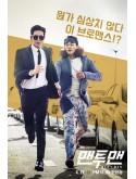 krr1498 : ซีรีย์เกาหลี Man to Man (ซับไทย) DVD 4 แผ่น