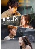 krr1500 : ซีรีย์เกาหลี Missing 9 ปริศนาท้าให้รอด (พากย์ไทย) DVD 4 แผ่น