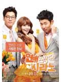 krr1501 : ซีรีย์เกาหลี Dating Agency Cyrano บริษัทวุ่นนักรักไม่จำกัด (พากย์ไทย) DVD 3 แผ่น