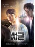 krr1502 : ซีรีย์เกาหลี Circle: Two Connected Worlds (ซับไทย) DVD 3 แผ่น