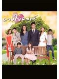 st1351 : ดวงใจพิสุทธิ์ 2558 DVD 4 แผ่น