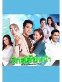 st1361 : รักสลับหน้า DVD 5 แผ่น