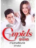 st1424 : The Cupids บริษัทรักอุตลุด ตอน กามเทพซ้อนกล DVD 3 แผ่น