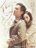 TW220 : ซีรีย์ไต้หวัน My Sunshine ย้อนรอยรัก (พากย์ไทย) 6 แผ่น