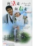 TW013 : ซีรี่ย์ไต้หวัน Turn left turn right ผู้หญิงเลี้ยวซ้าย ผู้ชายเลี้ยวขวา [พากย์ไทย] DVD 2 แผ่นจบ