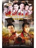 CH654 :ซีรี่ย์จีน ศึกสายเลือดชิงบัลลังก์ For The Sake of Beauty (พากษ์ไทย) DVD 6 แผ่นจบ