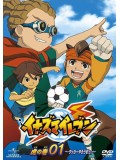 ct0388 : การ์ตูน Inazuma Eleven นักแตะแข้งสายฟ้า DVDMASTER set 3
