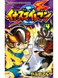 ct0389 การ์ตูน Inazuma Eleven นักแตะแข้งสายฟ้า DVDMASTER set 4