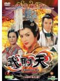 CH538 : บูเช็คเทียน Empress Wu [1984] พากย์ไทย 4 แผ่นจบ
