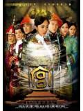 CH523: หนังจีนชุด Jade Palace Lock Heart (ซับไทย) 6 แผ่นจบ
