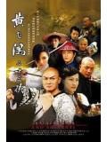 CH285 : หนังจีนชุด หวงเฟยหงส์ ตำนานเป่าจือหลิน [พากย์ไทย] 4 แผ่นจบ