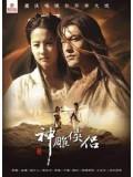 CH270 : หนังจีนชุด  จงขุ่ยเทพยมบาลประหารผี ตอน นางจิ้งจอก 9 หาง [พากย์ไทย] 2 แผ่นจบ