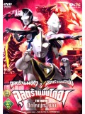 ct0485:การ์ตูน Ultraman Gaia: The Battle In Hyperspace 1DVD