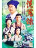 CH394 : หนังจีนชุด ปมปริศนาพยานมรณะ ภาค 1 [พากย์ไทย] 3 แผ่นจบ