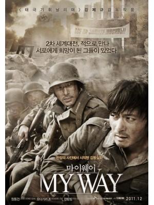 km026 : หนังเกาหลี My Way สงคราม มิตรภาพ ความรัก [พากษ์ไทย+เกาหลี] DVD 1 แผ่น