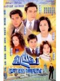 CH063 : หนังจีนชุด เพื่อนรักหักเหลี่ยมโหด ภาค 1-3  [พากย์ไทย] 13 แผ่นจบ