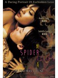 TW064 : ซีรีย์ไต้หวัน Spider Lilies จูบแรก-กอดสุดท้าย หัวใจไม่เคยลืม  [พากษ์ไทย]