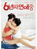 km018 : หนังเกาหลี Lovers of 6 Years เลิกดีไหมหัวใจ 6 ปี DVD 1 แผ่น