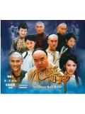 CH346 :หนังจีนชุด  หมัดอรหันต์ หมอเทวดา ( พากษ์ไทย) 4 แผ่นจบ