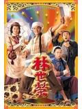 CH350 :หนังจีนชุด มีดพิศดาร ศิษย์หวงเฟยหง (พากษ์ไทย) 4 แผ่นจบ
