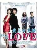TW131 : ซีรีย์ไต้หวัน Fall In Love With Anchor Beauty สงครามแห่งรัก [พากย์ไทย] 8 แผ่นจบ