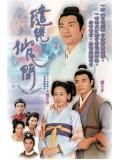 CH567 : หนังจีนชุด สวรรค์ยังรัก In the Realm of Fancy  [พากย์ไทย] 4 แผ่นจบ
