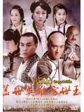 CH617 : หนังจีนชุด วีรบุรุษปึงซีเง็ก Kung Fu Hero: Fong Sai Yuk  [พากษ์ไทย+จีน] 9 แผ่นจบ