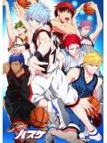 ct0852 : การ์ตูน Kuroko no Basket DVD 4 แผ่น