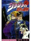 ct1022:การ์ตูน JoJo s Bizarre Adventure Part I: Phantom Blood 1 แผ่นจบ