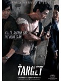 km029 : หนังเกาหลี The Target ระห่ำล่า 36 ชั่วโมง [พากษ์ไทย+เกาหลี] DVD 1 แผ่น
